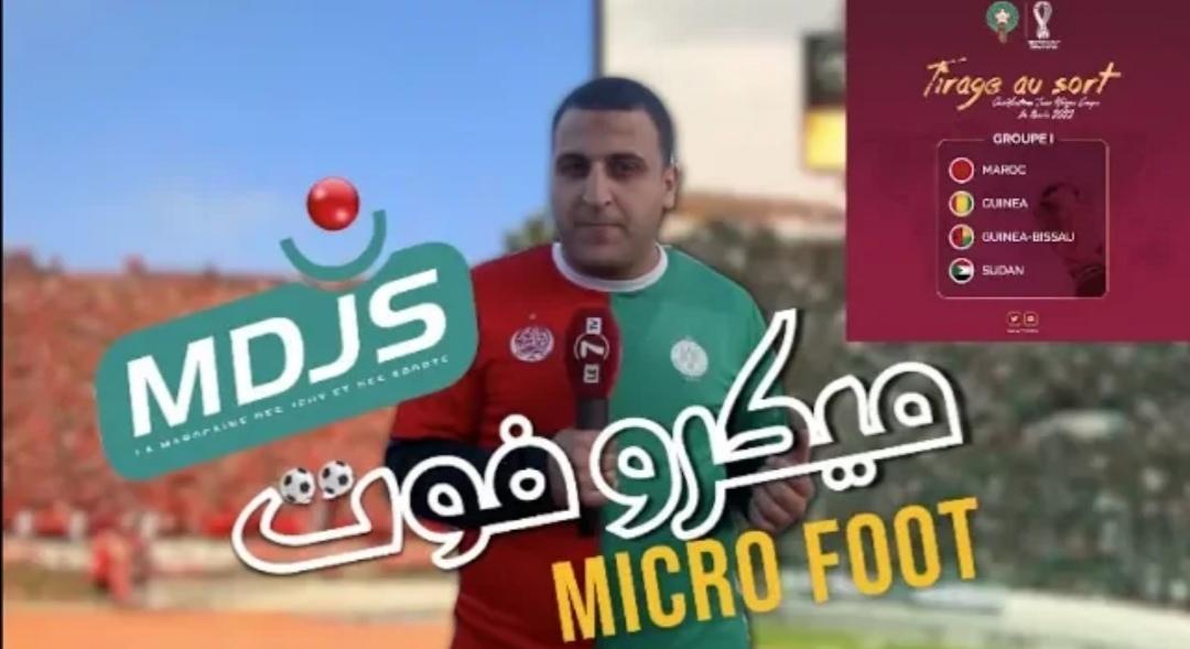 Photo of رأي المغاربة في مجموعة أسود الأطلس في التصفيات الإفريقية المؤهلة لكاس العالم قطر 2022