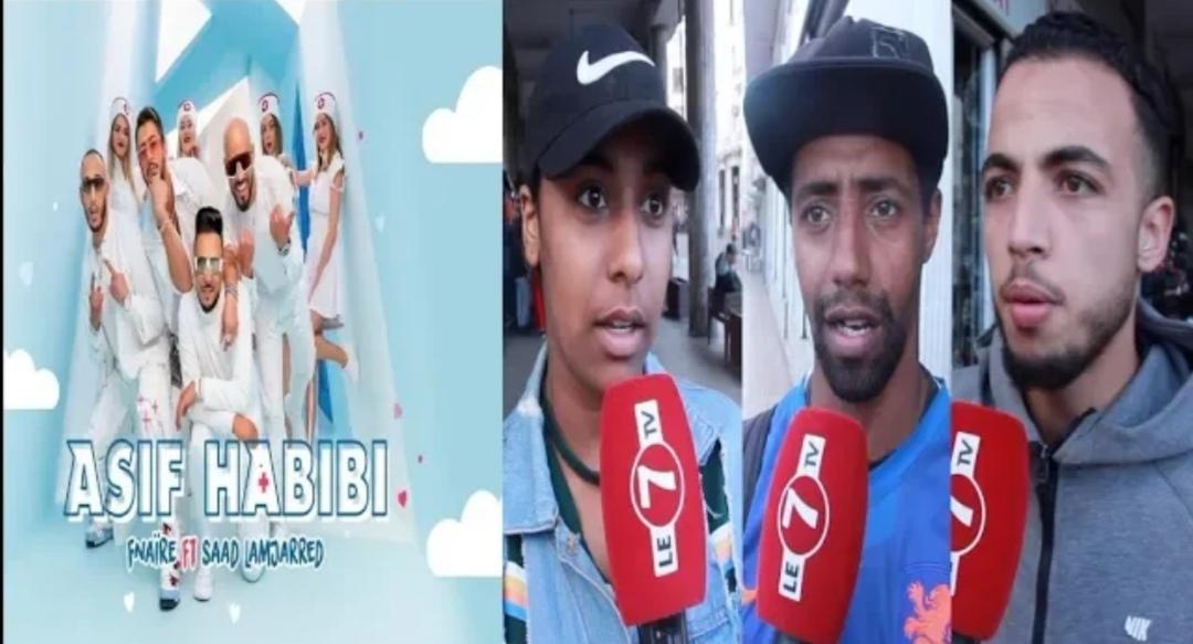 """Photo of رأي المغاربة في الأغنية الأخيرة لـ""""سعد لمجرد"""" و""""الفناير"""".. """"آسف حبيبي ASIF HABIBI"""""""