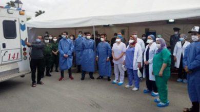 Photo of أزيلال …تسجيل 0 حالة بعد تماثل جميع المصابين للشفاء.