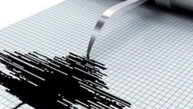 Photo of زلزال جديد يضرب إقليم تاونات