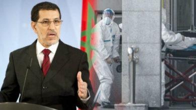 Photo of العثماني يطمئن المغاربة بخصوص الوضع الوبائي في البلاد