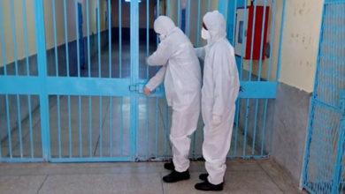 Photo of كورونا يتسلل خلف القضبان…إصابة 28 شخصا في سجن بطنجة