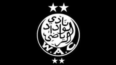 Photo of الوداد ينعي وفاة مؤطر فرع السباحة أحمد الفتوحي