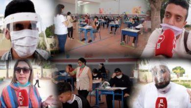 "Photo of البكالوريا في زمان كورونا.. ""الإمتحان في المتناول ولي حافظ غدي يجيه ساهل"""