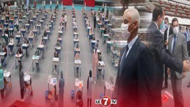 """Photo of بحضور وزير التعليم ووزير الصحة.. """"دونور"""" يحتضن إمتحانات شهادة البكالوريا"""