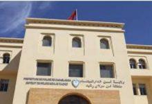 Photo of إعفاء رئيس المنطقة الأمنية بحي مولاي رشيد بالبيضاء لهذا السبب