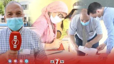 "Photo of إجراءات خاصة وإستثنائية للمترشحين ""ذوي الإعاقة"" لإجتياز إمتحانات البكالوريا في ظروف ملائمة"