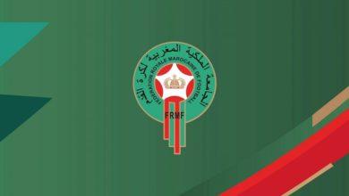 Photo of جامعة الكرة تدعو الأندية المغربية إلى ضرورة خلو ملاعب التدريبات من الغرباء ووسائل الإعلام