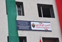 Photo of الدار البيضاء.. وفاة شخص كان موضوعا رهن الحراسة النظرية أثناء نقله للمستشفى نتيجة عارض صحي