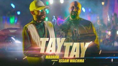 """Photo of الرابور المغربي مادارا يبدع في أغنية """"تاي تاي"""" رفقة عصام وشمة"""