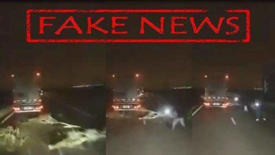 Photo of مديرية الأمن الوطني تؤكد أن الفيديو الذي يدعي تعرض مستعملي طريق سيار بالمغرب للسرقة مفبرك