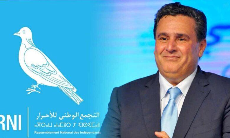 التجمع الوطني للأحرار يتصدر نتائج انتخابات أعضاء مجلس جهة الدار البيضاء سطات