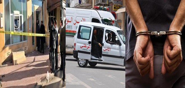 """توقيف سارق وكالة صرف أموال بشارع """"العقيد العلام"""" بالدار البيضاء"""